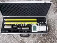 数字无线核相器 TKHBR-900