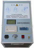 电力介质损耗测试仪  TK3580