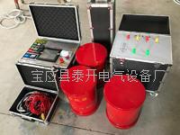 变频串联谐振试验成套装置75KVA/25KV/1A TKJW