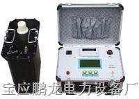 VLF 系列0.1HZ超低频绝缘耐压试验装置,程控超低频高压发生器 PL-VLF