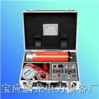 宝应鹏龙60KV/2mA直流高压发生器,直高发备受青睐