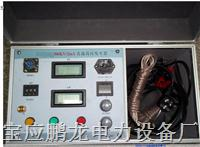 60KV/2MA直流高压发生器|ZGF60KV直高发生器现货