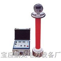 电缆泄漏耐压测试仪.电缆泄漏电流测试仪.电缆耐压测试仪 PL-ZGF