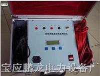 """直流""""数字""""电阻测试仪,数字直流电阻测试仪/鹏龙牌 PL-2610"""