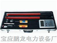 核相仪/宝应核相仪/扬州核相仪