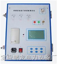 供应变频介质损耗测试仪,介损测试仪,质保五年 PLJSY-05