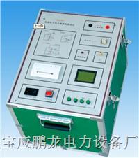 全自动变频介质损耗测试仪、异频介质损耗测试仪 PLJSY-05