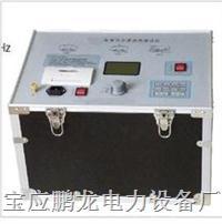 介质损耗测量仪/智能化介质损耗测试仪 PLJSY-05