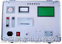 供应真空度测试仪 PL-3500