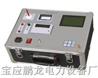 鹏龙厂家PL-3500便携式真空度测试仪 PL-3500