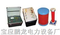 串联谐振试验装置|串联谐振装置