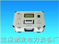全自动变压器变比测试仪,宝应鹏龙质保三年 PLBCZ-D