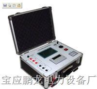 全自动变比测试仪 PLBCZ-D