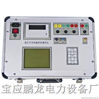 高压开关综合测试仪-扬州鹏龙专业制造 PL-CQ03