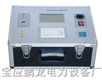 供应氧化锌避雷器检测仪 PL-3008