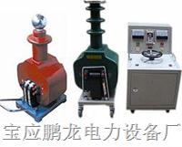 干式试验变压器 PL-KCL