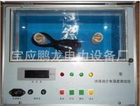 供应绝缘油测试仪-厂家直销,质保三年。 PL-2000