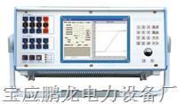 供应微机继电保护测试仪,继电保护测试仪 PL-JUW