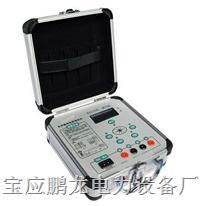 接地电阻测试仪 PL-2571