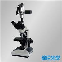 XSP-12CA三目生物显微镜 XSP-12CA