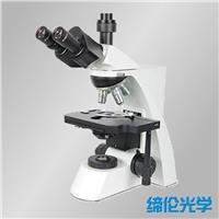 TLX-662科研微生物显微镜 TLX-662