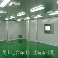 重庆净化工程无尘车间洁净车间无菌车间安装彩钢板安装