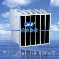 云南活性炭袋式过滤器去除异味有害气体含碳量高活性炭过滤袋