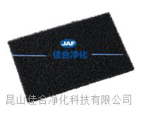 无尘喷漆房活性炭过滤棉 空气过滤网