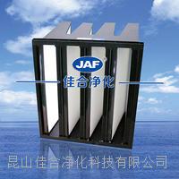 昆山佳合净化W型亚高效空气过滤器