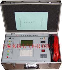 BZC型全自动变比测试仪 BZC型