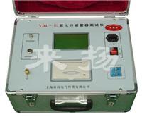 MOA带电测试仪,氧化锌避雷器带电测试仪