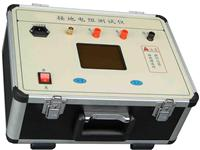 地网导通测试仪