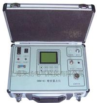 SF6微水测试仪 EHO