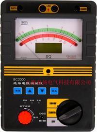 绝缘电阻测试仪 BC2501