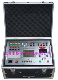 高压开关机械特性试验仪 GKC-9000