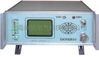 智能微水仪 EHO