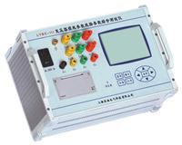 变压器损耗参数测量仪 LYBC-II