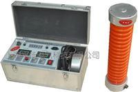 中频高压直流发生器 ZGF系列
