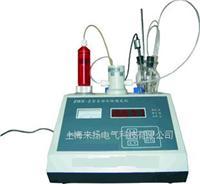 电位滴定分析仪 ZWS-2