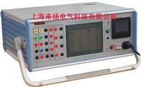 微机继保校验仪 LY803
