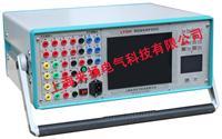 六相微机继电器保护校验装置 LY806