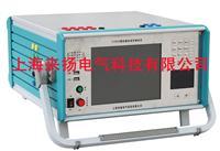 单相综合继电器测试仪 LY803