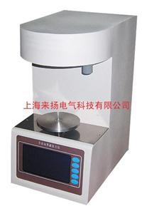 全自动油界面张力分析仪 LYJZ-600