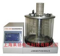 油运动粘度测试仪 LYND-2008型