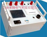 发电机转子交流测试仪 LYJZ-II