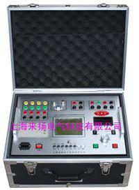 高压开关动特性测试仪 GKC-9000