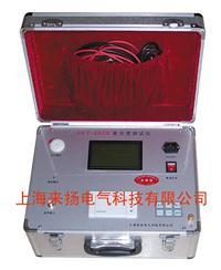 全自动真空度测试仪 ZKY-2000