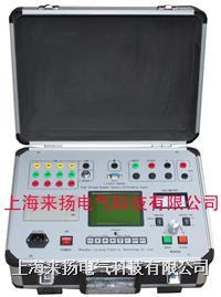 断路器动特性测试仪 LYGKC-9000