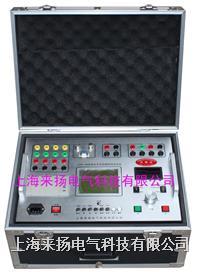 断路器综合测试仪 LYGKC-9000