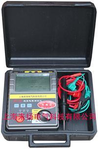高压绝缘电阻测量仪 SMR-10KV